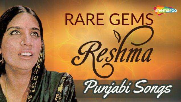 Lambi Judai – Rare Punjabi Hit Sad Songs Collection by Legendary singer Reshma – Best of Reshma