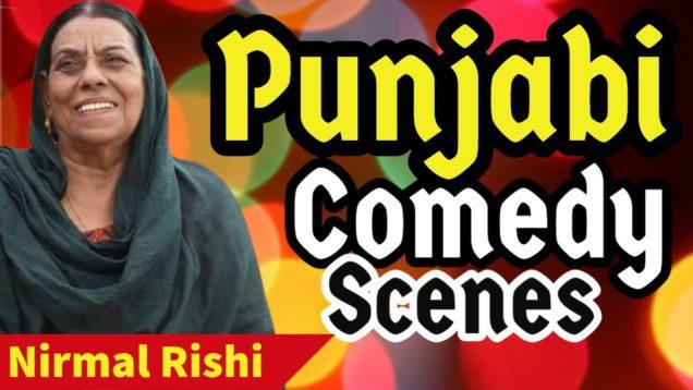 ਪੰਜਾਬੀ ਕਾਮੇਡੀ Scenes | ਨਿਰਮਲ ਰਿਸ਼ੀ (Nirmal Rishi) | Punjabi Comedy Movies