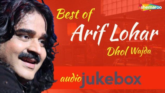 Best of Arif Lohar | Audio Jukebox | Punjabi Songs 2020 | Dhol Wajda | Voice Of Punjab