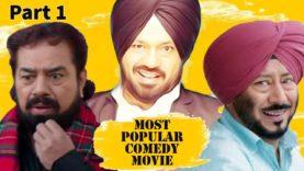 Most Popular Comedy Movie – Part 1 – Ghuggi – Bhalla – BN – Rana – Blockbuster Punjabi Comedy