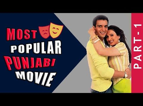 Most Popular Punjabi Movie – Jimmy Shergill – Latest Punjabi Movies – Gurpreet Ghuggi Comedy Part 1