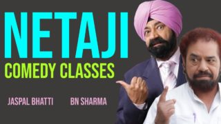 Netaji: Comedy Classes #BNSharma #JaspalBhatti #ComedyScenes @Shemaroo Punjabi