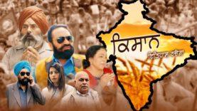Kisan Itihas Rachega (Short Movie) | Malkeet Rauni | Seema Kaushal | New Short Movie 2021