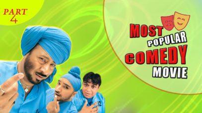 Most Popular Punjabi comedy Movie: Jawinder Bhalla | Karamjit Anmol | Rana Ranbir | Part 4
