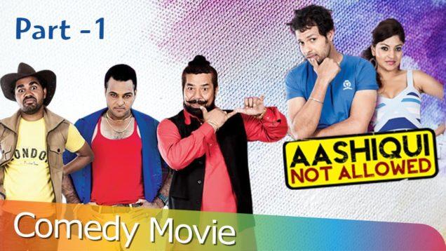 Punjabi Comedy Movies | Aashiqui Not Allowed | Part 1| BN Sharma | Gurchet Chitarkar | Punjabi Films