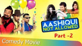 Punjabi Comedy Movies | Aashiqui Not Allowed | Part 2| BN Sharma | Gurchet Chitarkar | Punjabi Films