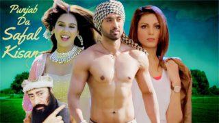 Safal Kisan: Diljit Dosanjh – Sonam Bajwa – Monica Gill – Jaswinder Bhalla Punjabi Movie Sardaarji 2