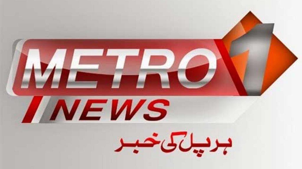 Metro One News Live
