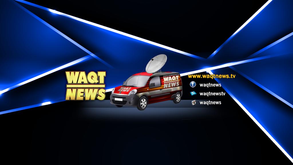 Waqt News Live