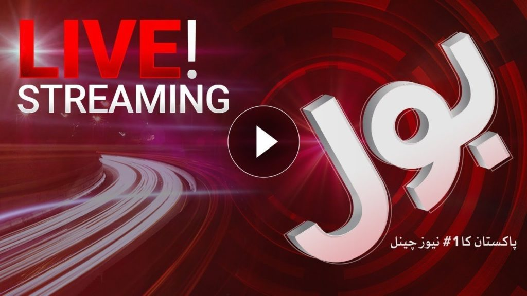 Bol News Live
