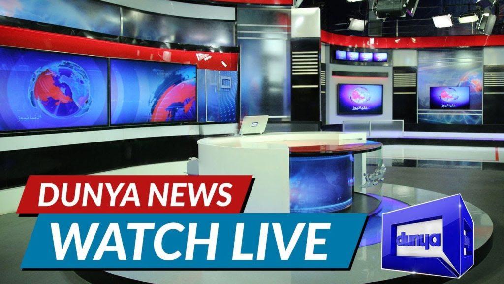 Dunya News Live