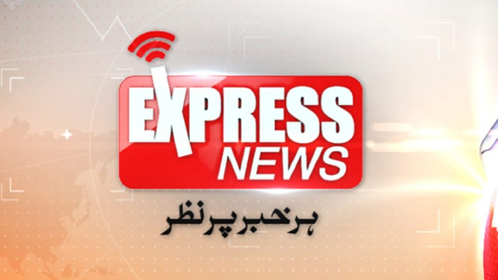 Express News Live