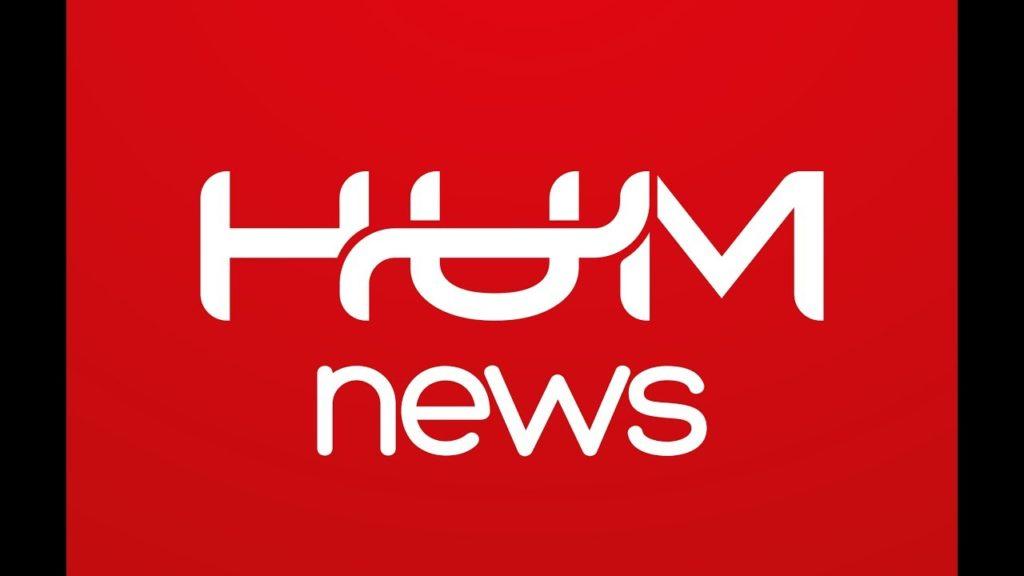 Hum News TV