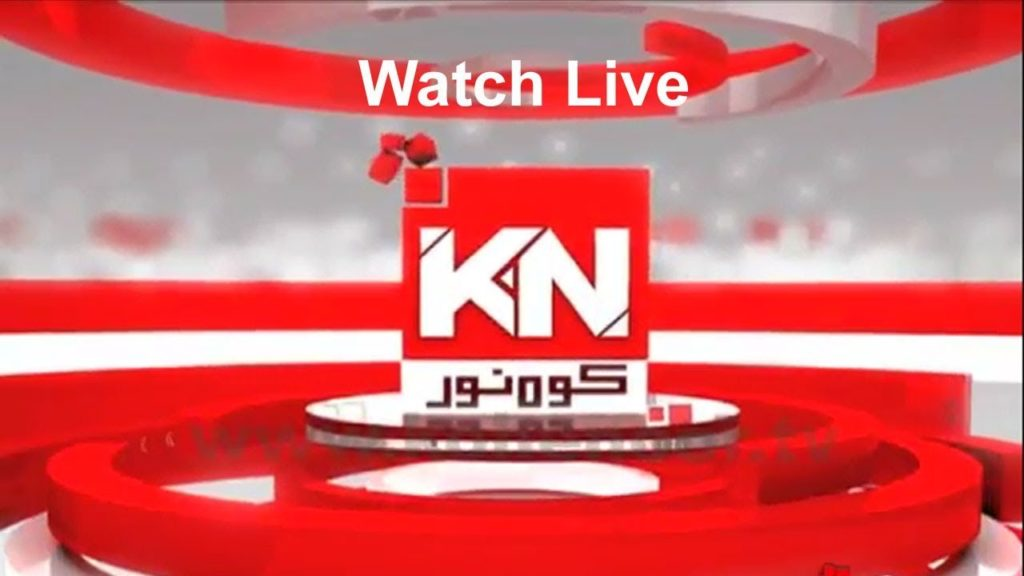 Kohenoor News Live