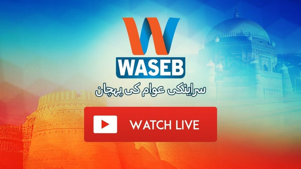 Waseb TV Live