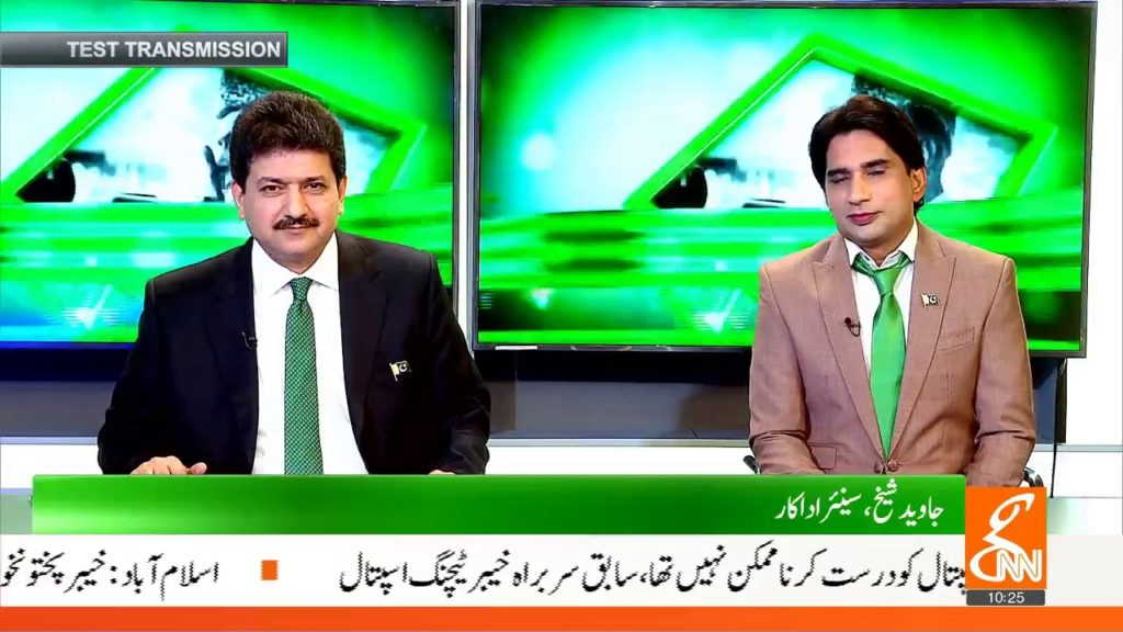 GNN TV Live News