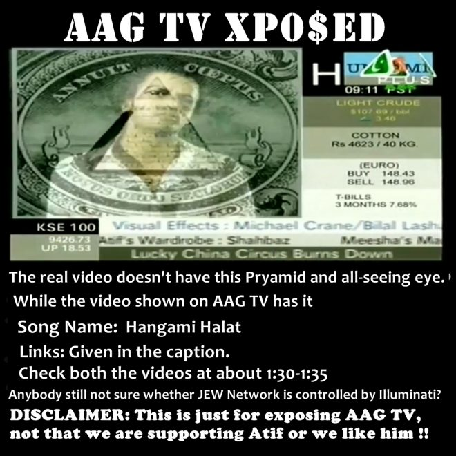 AAG TV Xposed big time!