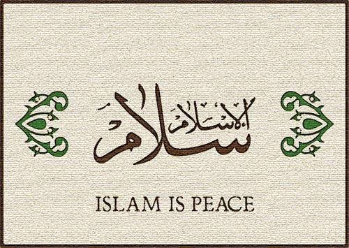 اللہ کی اپنے احکامات میں آسانی مومنوں کیلئے رحمت ہے