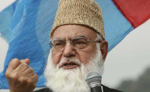 قاضی حسین احمد