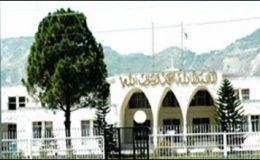 مظفر آباد : نو منتخب اراکین اسمبلی آج حلف اٹھائیں گے