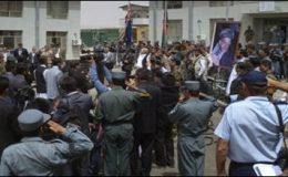 بامیان : افغان صوبے بامیان کا کنٹرول مقامی فورسز کے حوالے کر دیا گیا