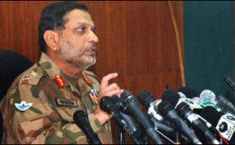 اسلام آباد : سی آئی اے نے پاکستان کے اعتماد کو توڑا۔ جنرل ندیم