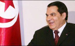 تیونس: زین العابدین کے خاندان کو سزا سنادی گئی