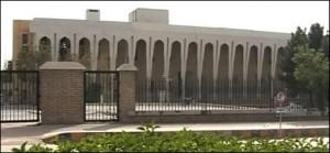 balochistan highcourt