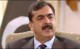 اسلام آباد : وزیر اعظم نے گورنر اسٹیٹ بینک کا استعفیٰ منظور کر لیا