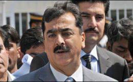 اسلام آباد : تمام ممالک سے برابر ی کی بنیاد پر تعلقات چاہتے ہیں۔ گیلانی