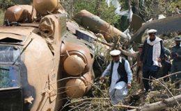کابل: 5 طالبان ہلاک،نیٹو ہیلی کاپٹر تباہ