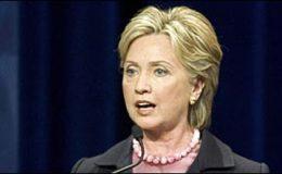 پاکستان کی امداد روکنے نہیں دوں گی، ہیلری کلنٹن