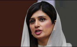 لاہور : بھارت تمام مسائل مذاکرات سے حل کرنا چاہتا ہے۔ حنا