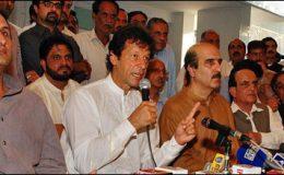 اٹک : فوج عدلیہ کا ساتھ دے، عمران خان کا مطالبہ