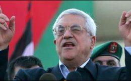راملہ : آزاد فلسطینی ریاست کیلئے پرامن جدوجہد جاری رکھیں۔ محمود عباس