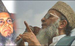 ہڈیارہ : شریعت محمدی پر عمل تک مسائل حل نہیں ہو سکتے۔ منور حسن