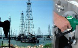 عالمی منڈی میں خام تیل کی قیمت میں ملا جلا رجحان