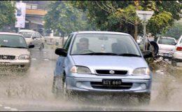اسلام آباد : آئندہ چوبیس گھنٹوں کے دوران مختلف علاقوں میں بارش کا امکان