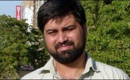 اسلام آباد : سلیم شہزاد کمیشن میں ڈاکٹروں اور صحافیوں کے بیانات قلمبند