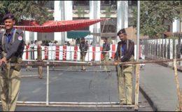 لاہور : وزیر اعلیٰ و گورنر پنجاب سمیت پانچ شخصیات کی جان کو خطرہ