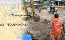 جنوبی کوریا میں مٹی کے تودے گرنے سے17 افراد ہلاک
