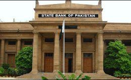 کراچی : رمضان میں بینکس8:30سے1:00بجے تک کھلیں گے۔ اسٹیٹ بینک