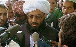 کابل : افغانستان میں امن کیلئے طالبان سے براہ راست مذاکرات کرنا ہونگے