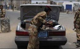 یمن: کار بم دھماکے میں 8 فوجی ہلاک، متعدد زخمی