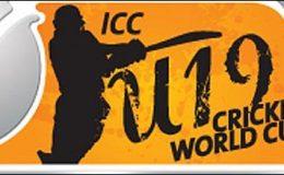 انڈر19کرکٹ ورلڈ کپ : پاکستان گروپ بی میں شامل