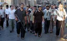 مخبری کا الزام، دو فلسطینیوں کو پھانسی