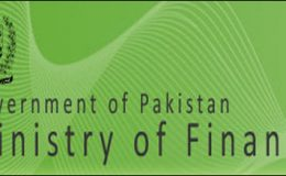 اسلام آباد : وزارت خزانہ کا مالیاتی مشیر کی خدمات حاصل کرنے کا فیصلہ