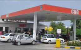 لاہور : اڑھائی روزہ بندش کے بعد سی این جی اسٹیشن کھل گئے