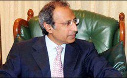 اسلام آباد : توانائی کمیٹی کا تیسرا اجلاس، مختلف امور پر بحث