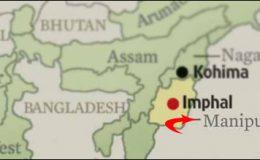 بھارتی ریاست منی پور میں بم دھماکہ، 5 افراد ہلاک، 20 زخمی
